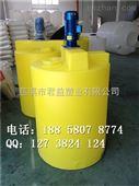 化工搅拌器 500L立式搅拌桶