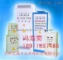 供应水泵控制柜