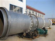 褐煤烘干机*的褐煤干燥设备