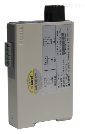 单相电压变送器BD-AV2
