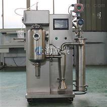 实验室有机溶剂喷雾干燥机OM-BLG-2