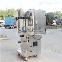 小型噴霧干燥機OM-1500A-實驗室專用