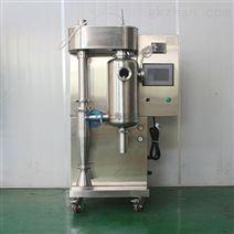 實驗室不銹鋼小型噴霧干燥機OM-1500G