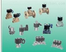 CKD多种流体控制用2.3通电磁阀,日本CKD