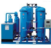 花都PSA制氮机-品牌变压吸附式氮气发生器
