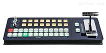 vMix導播鍵盤教育錄播切換臺VK2s