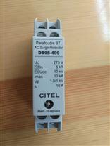 法国CITEL西岱尔单相防雷器DS98-400