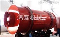 大型沙子烘干机生产厂家鸿泰机械