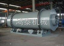 褐煤烘干机,各种大型矿产烘干机