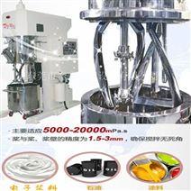 广州双行星搅拌机生产厂家