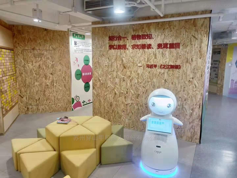 上海徐匯展廳迎賓講解機器人