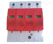 陕西东升ARU2-60二级放电电流60KA浪涌