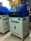 HCJC-50D电气薄膜用50点电极法击穿试验仪