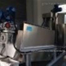造纸印刷油墨废水处理设备叠螺式压泥机