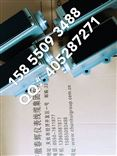 Anhui Chunhui InstrumentCableGroupCoLtd安徽春晖仪表 春辉智能制造
