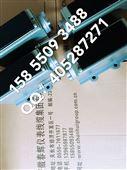 CableGroupCoLtd安徽春暉儀表 春輝智能制造