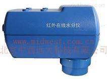 红外在线水分测定仪 型号:ZXYD/SH-8B