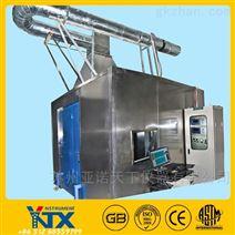 建材制品单体燃烧试验装置(SBI)