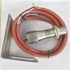 GY-D5008-BK1铸造机检修用位置传感器