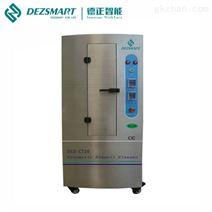 扫描式气动钢网清洗机自动冲洗丝印网
