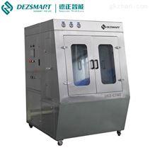 电动钢网清洗机 水基钢网设备清洁