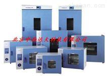 恒温鼓风干燥箱 型号:SF88-DHG-9240