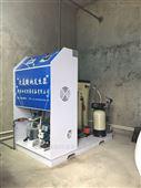 次氯酸钠发生器的厂家/次氯酸钠发生器的价格/常德市次氯酸钠发生器