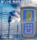 美国森美特烟气分析仪/型号:TN56-TPI708