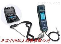 便携式烟气分析仪 型号:WW07-C500