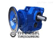 生产厂家K77减速器 KA77螺旋斜齿轮减速箱