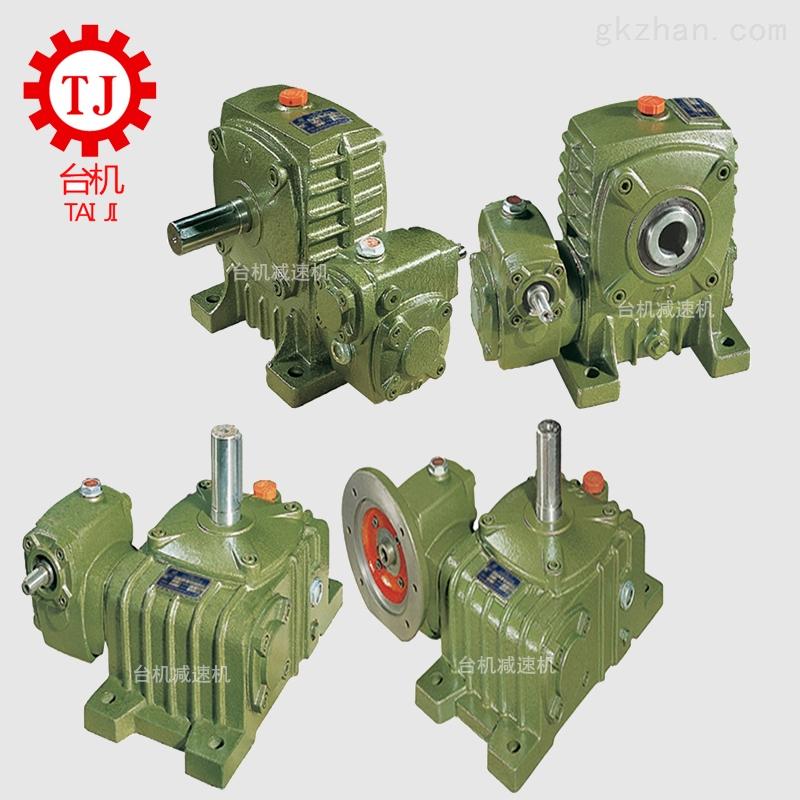 WP系列两段蜗轮减速器 WPES蜗轮蜗杆减速机