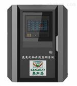 广东化工锅炉氮氧化物NOX监测监测系统