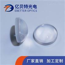 光学学生用凸透镜和凹透镜凹面镜凸面镜成像