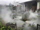 小区售楼部雾景系统