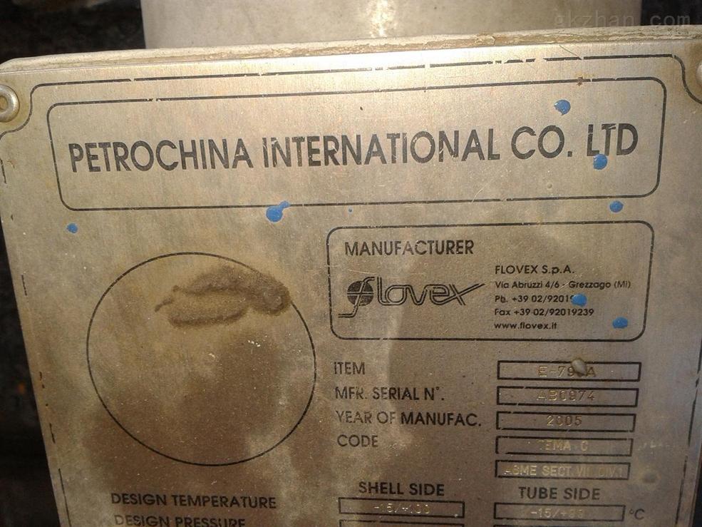 正品采购BMT臭氧发生器赫尔纳德国