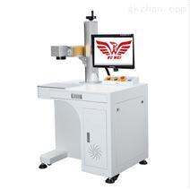 20W金属塑料激光打标机激光镭雕机厂家直销