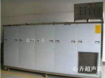 电动吊葫芦式四槽超声波清洗机