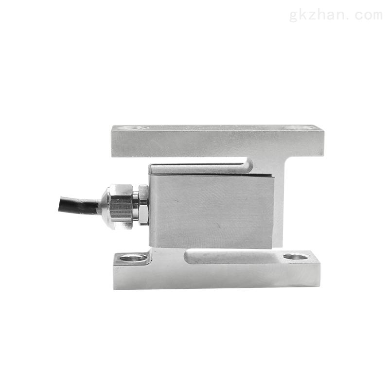S型高精度传感器XJC-S09-Z