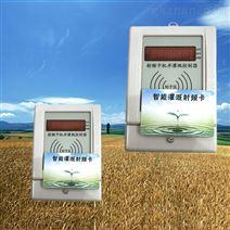 农业机井灌溉射频卡控制器
