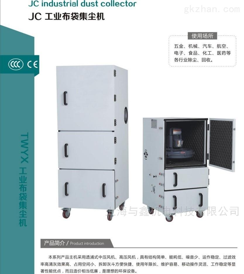 厂家直销粉末收集脉冲除尘器工业粉尘集尘器