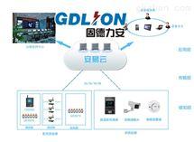 固德力安智慧供配电转型是电气成套厂企业的必经之路