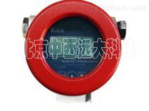 一体式防爆PH计型号:KK05/KE1105