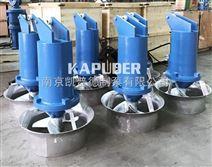 铸件式潜水搅拌机价格行情 南京凯普德 kapuder