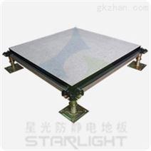 星光硫酸钙防静电地板-架空地板优质品牌
