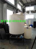上海厂家供应pe塑料加药箱 塑料锥形搅拌桶价格 锥形耐腐蚀药箱