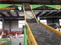 食品机械输送设备厂家 伸缩皮带输送机参数