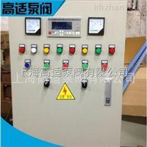 厂家直销水泵变频控制柜 ABB变频器2.2kw一控五