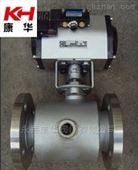 BQ641F气动保温球阀