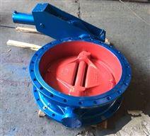 液动双偏心煤气切断阀D742H-6~16