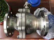 法兰钛球阀Q41F-16TA2